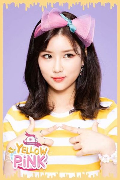 Lia from band Lipbubble debut Yellow Pink Campaign