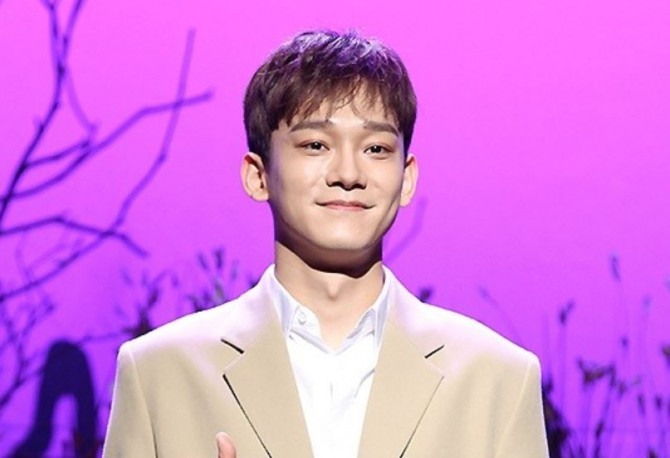 Exo S Chen Just Announced He S Getting Married That His Fiancee Is Pregnant In A Handwritten Letter Bored Kimchi