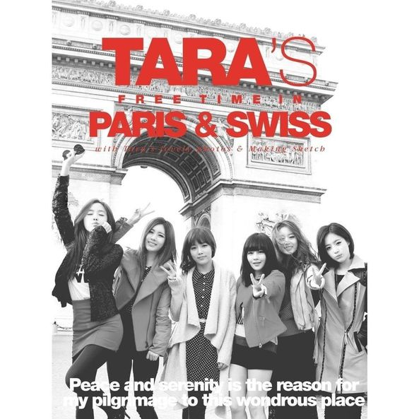 T-ARA's Free Time in Paris & Swiss