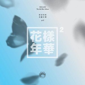 화양연화 The Most Beautiful Moment In Life Pt.2
