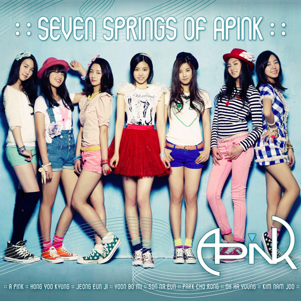 Seven Springs of Apink - EP