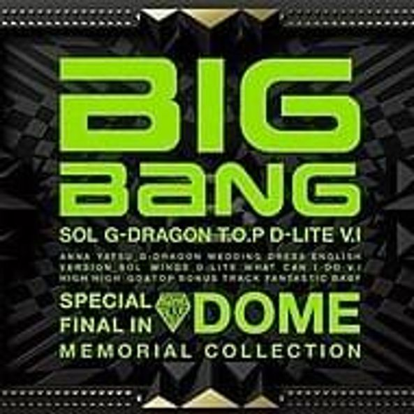 Special Final in Dome Memorial Collection